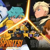 """Gundam AGE, ou """"a moda dos reboots chega ao oriente ?"""""""