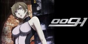 Zero Zero Nine-One