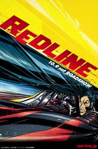 The-new-Bomb-in-anime-REDLINE-YOU-MUST-SEE-IT-anime-26875550-220-330[1]