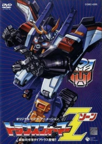 Transformers Zone - DVD capa