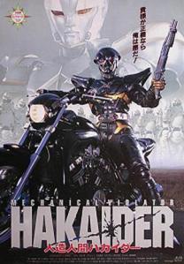 Hakaider dvd